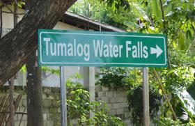 tumalog falls sign boar